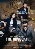 Kayıp Ceset – The Advocate: A Missing Body – 2015 – Türkçe Dublaj İzle