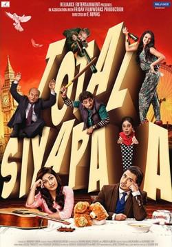Total Siyapaa izle   720p Türkçe Altyazılı HD