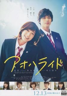 Blue Spring Ride, Ao Haru Ride izle | 720p Türkçe Altyazılı