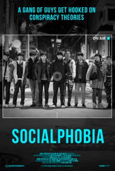 Socialphobia, Sosyeolpobia 2014 Türkçe Altyazılı HD izle