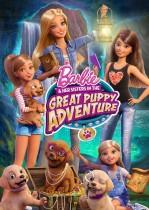 Barbie Her Sisters in the Great Puppy Adventure – 2015 – Türkçe Dublaj NETTE İLK!