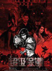 Koruma – The Bodyguard 2016 Tek Parça 720p izle