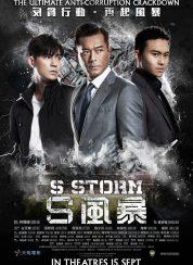S Fırtınası S Storm FullHD izle