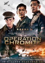 Kuzey Operasyonu Operation Chromite