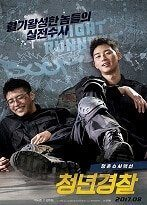 Midnight Runners Full HD İzle