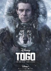 Togo – Türkçe Altyazılı