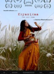 Khyanikaa The Lost Idea i